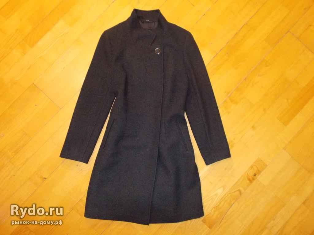 Женская одежда кемерово
