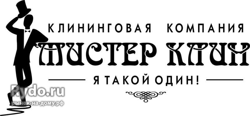 подать объявление 72.ru