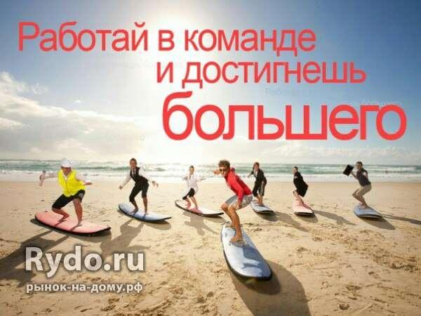 Вакансии свежие кызыл подать объявление о продаже квартиры в новокузнецке