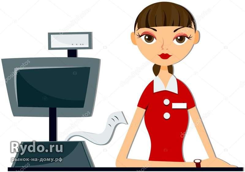 Свежие вакансии в алуште поиск инфо г прокопьевск свежие вакансии
