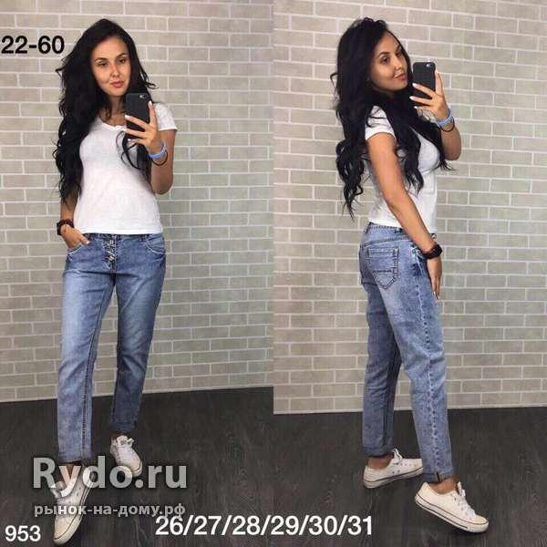 Стильная молодежная одежда — Одежда, обувь и аксессуары в Уварово b2e43455768