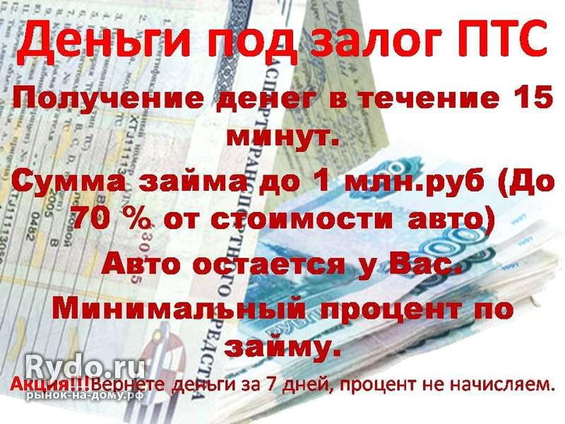 аренда автомобиля москва без водителя без залога