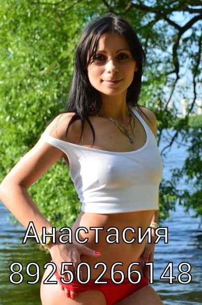 иркутские знакомства подать номер телефона