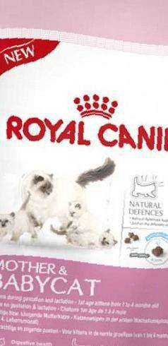 Royal Canin MotherBabyCat 2кг, бу