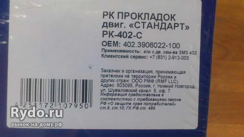 Ремонт ТНВД трактора МТЗ-80, МТЗ-82