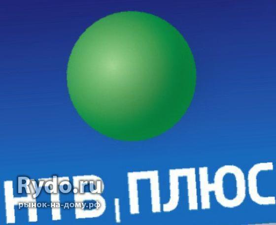 спортивного нтв плюс официальный сайт калининград Закон Мои