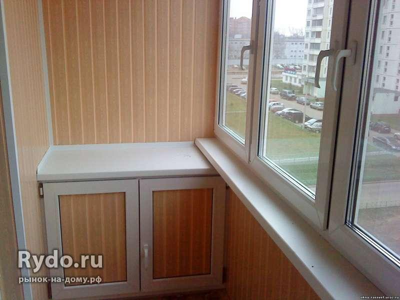 Балкон под ключ в магнитогорске по цене договорная, спектр -.