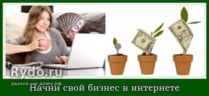 Удаленная работа бухгалтера в нижнем новгороде вакансии pr специалист фриланс
