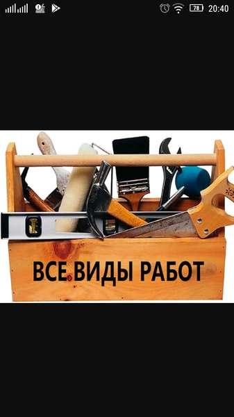 Доска бесплатных объявлений камышлов скачать скрипт доска объявлений с фото