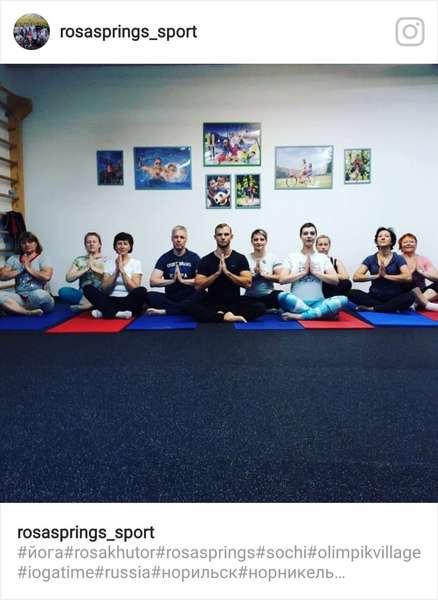 Фестиваль йоги абрау дюрсо