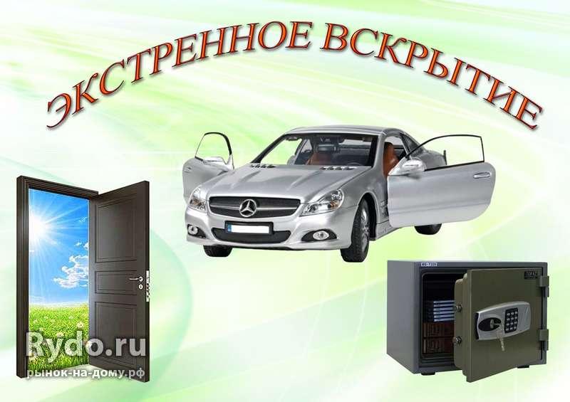 Деньги под залог ПТС в Челябинске - Займ под залог ПТС в