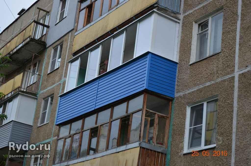 Остекление балконов,окна пвх в Ярославле, цена 100 рублей.