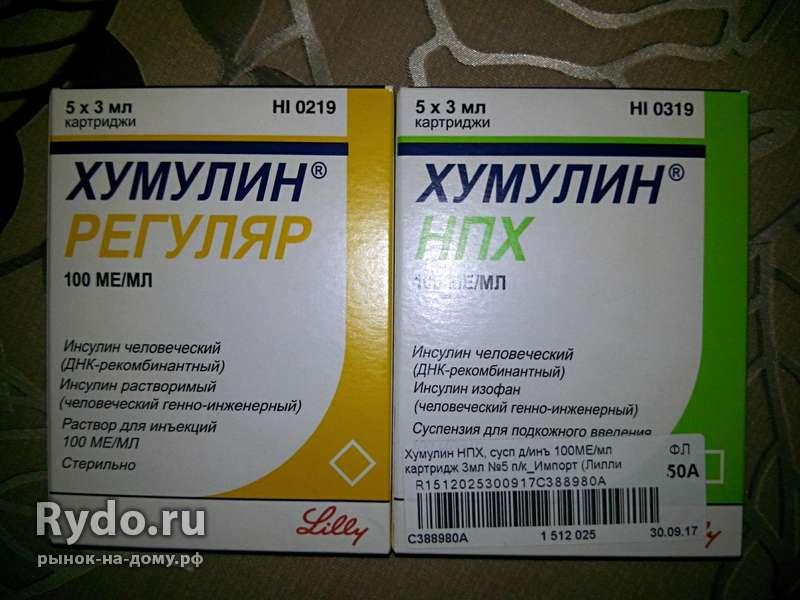 Инсулин в аптеке без рецептов