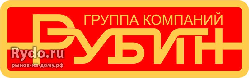 Ливны объявления работа авито барнаул подать объявление бесплатно на авито