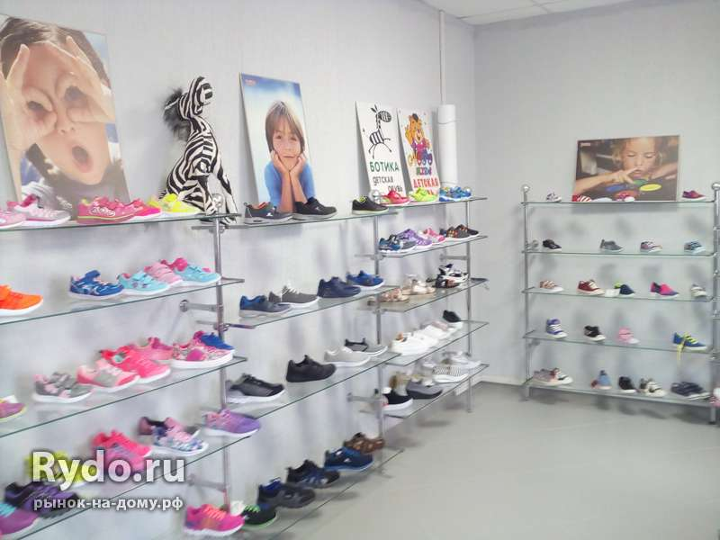 c706edcfe Школьная обувь оптом. Детская одежда и обувь Ботика. Цена: 500 руб ...