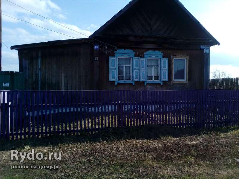 П тесь доска объявлений дать объявление в голос украины