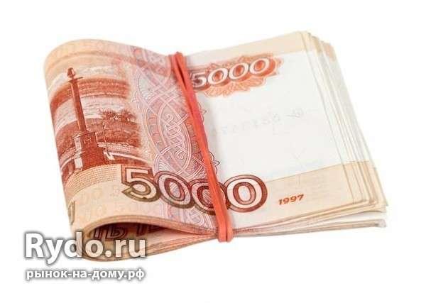 Деньги под залог недвижимости частные объявления недвижимость под залог денег в костроме