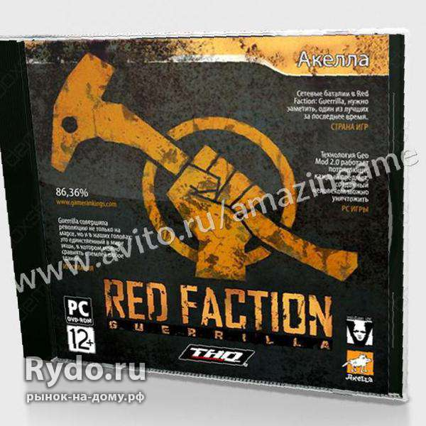 Red Faction: Guerrilla (PS3, PC)