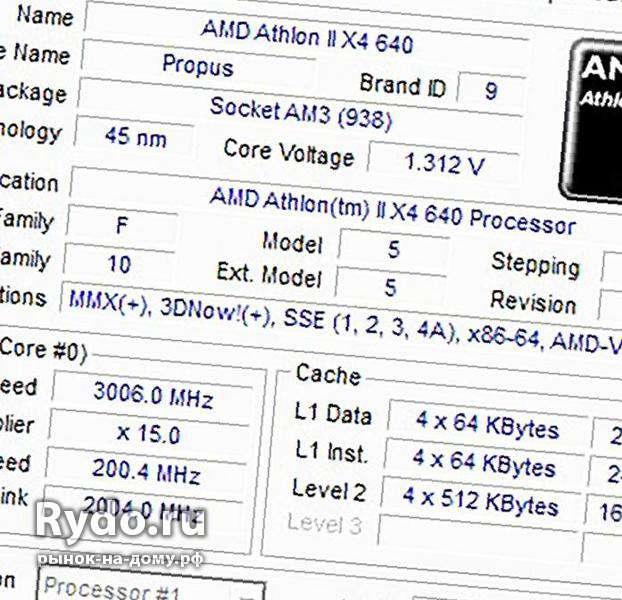 Новый Athlon II X4 640 3. 0Ghz x4 (AM2+ AM3) для пк