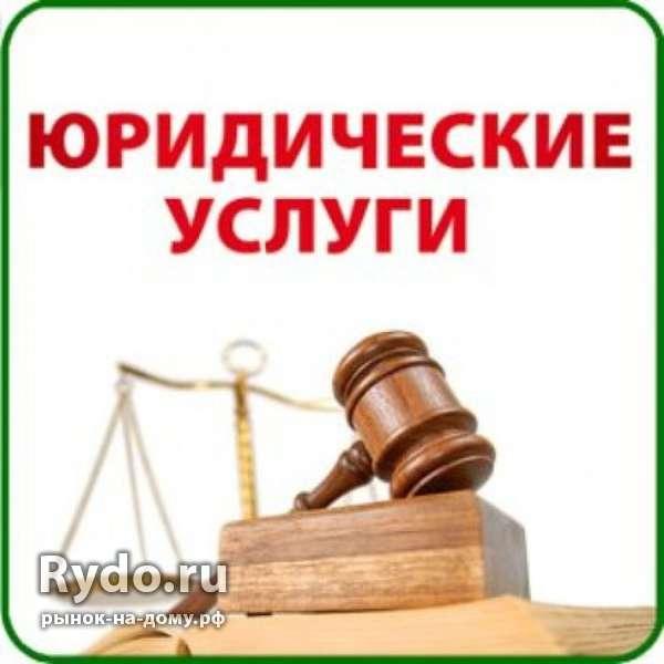 военные юристы по жилищным вопросам в севастополе знаете ли
