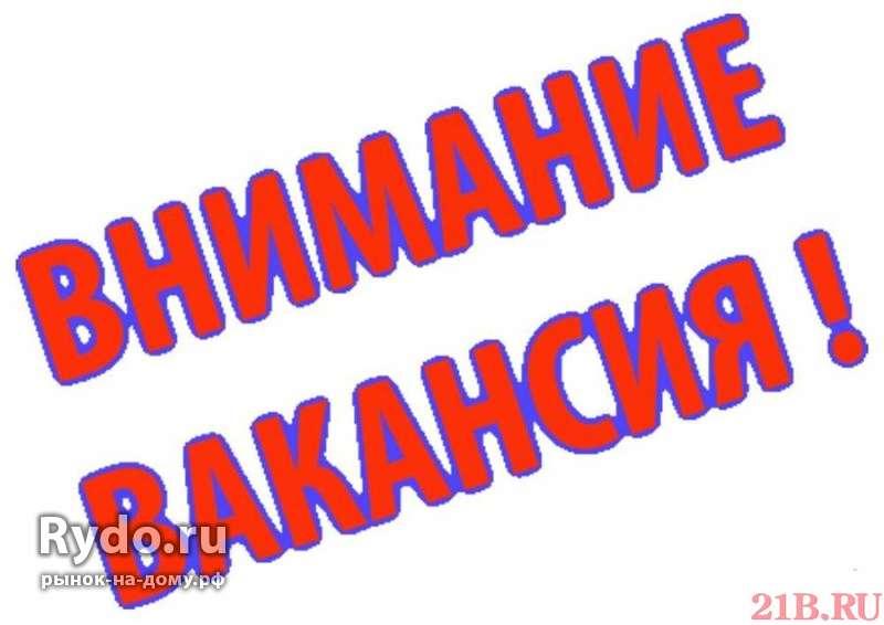 Работа в екатеринбурге свердловской области свежие вакансии подать объявление бесплатно красноярск об аренде квартиры