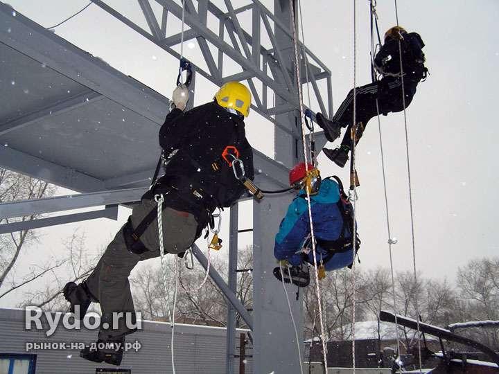 Вакансии для промышленных альпинистов в москве цены