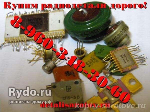 Скупка цена на лом золото в москве