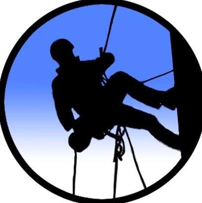 Услуги альпинистов промышленных чебоксары