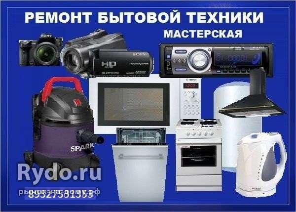 Частный мастер по ремонту компьютеров на дому в раменском