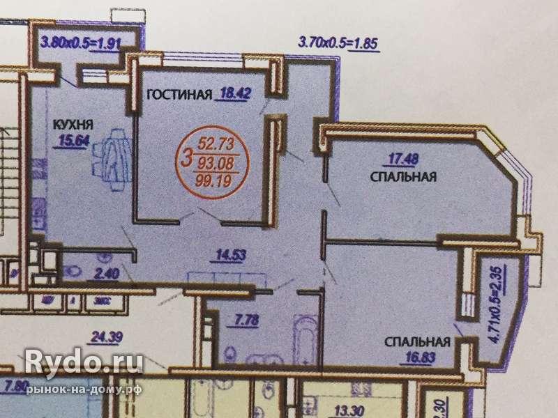 Воронеж ул ворошилова стоматологическая поликлиника