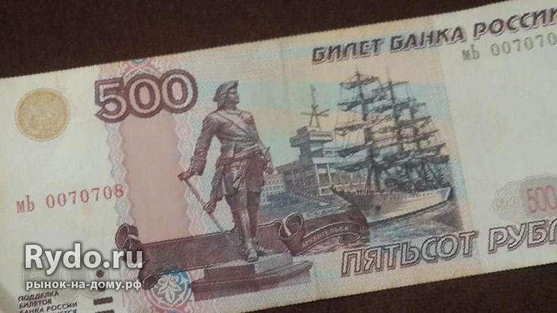 Номера банкнот рубль 1817 года спб пс цена