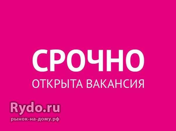 Свежие вакансии на инженер-строителя проститутки москвы старше 40 лет частные объявления
