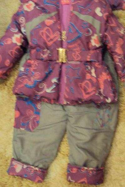 Детская Верхняя Одежда В Перми
