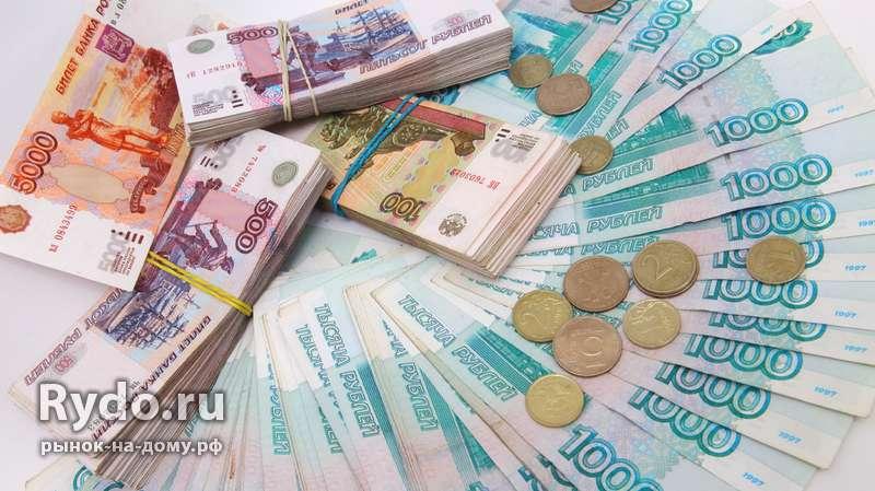 Кредиты под залог авто в севастополе