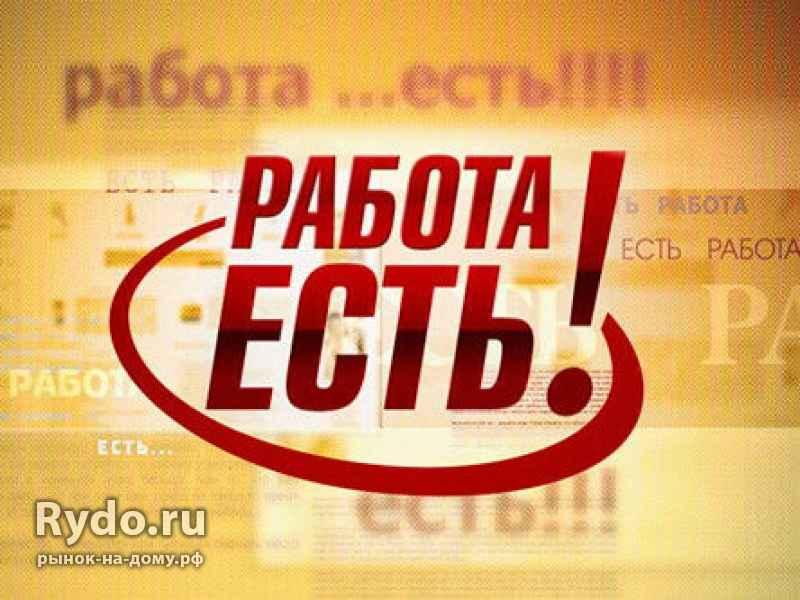 работа на дому свежие вакансии иркутск