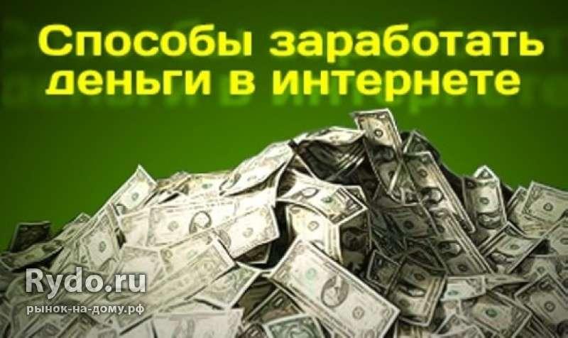 Как заработать деньги 11 летнему мальчику не в интернете