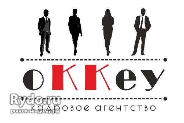 Свежие вакансии водитель в севастополе сайт вакансий в поселке юбилейном тотемского района вологодской области