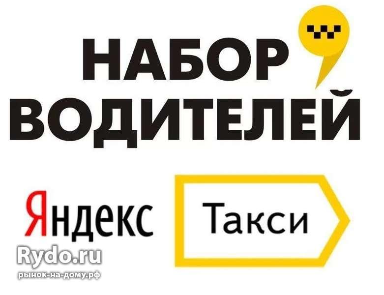 Ищу работу водителем в комсомольске-на-амуре свежие вакансии доска объявлений г.новороссийск