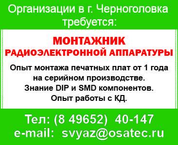 Дальпресс объявления услуги