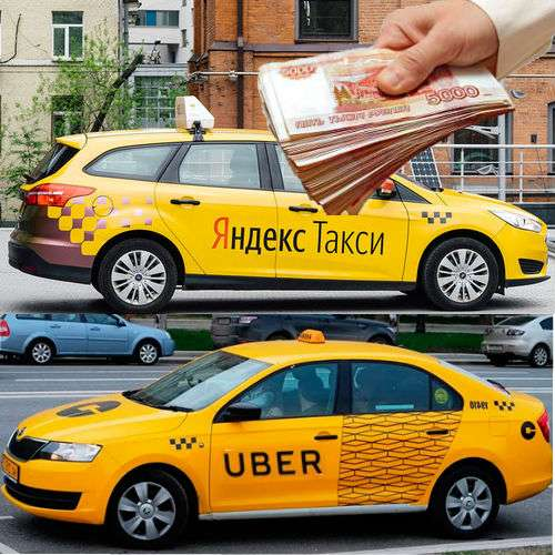 Работа водитель такси без опыта