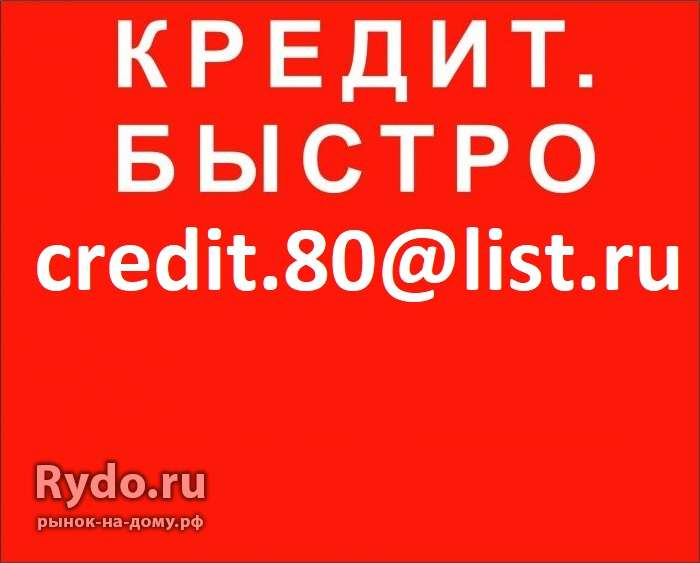 Частная помощь в получении ипотеки купить справку 2 ндфл Васнецова переулок