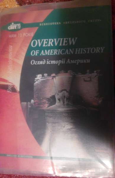 Overview of American history.