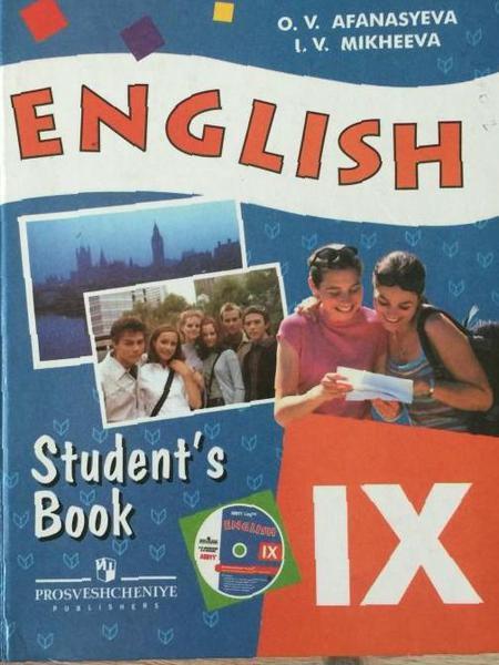 Класс student решебник s book 9