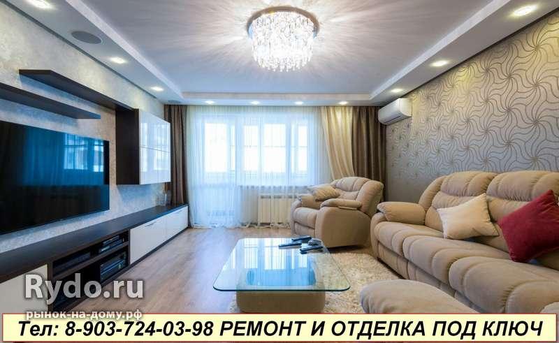 Дизайн больших однокомнатных квартир в Москве - цены на