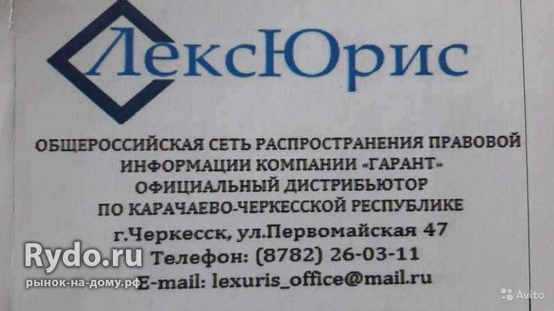 Работа в черкесске свежие вакансии без посредников требуется на работу в караганде вахта вакансии свежие