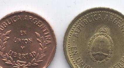 Монеты в брянске, фото брюнетка отсасывает через дырку в стене