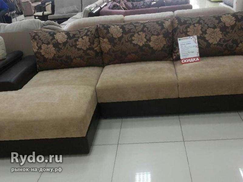 диван каро бу цена 80 780 рублей кровати в москве недорогие