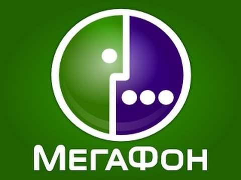 Работа горячий ключ свежие вакансии частные объявления кировская область