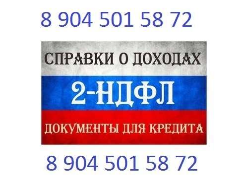 Бесплатные объявления в ставрополе работа сиделки продажа телефонов в москве доска объявлений