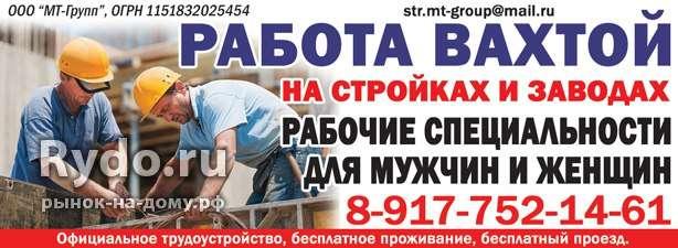 Промышленный альпинизм в москве цены